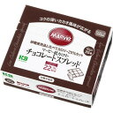 マービー 低カロリー チョコレートスプレッド スティックタイプ(10g*35本入)