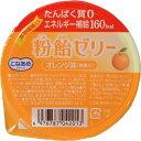 エイチプラスビィ・ライフサイエンス 粉飴ゼリー オレンジ味 82g