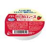 粉飴ムース いちご味 58g