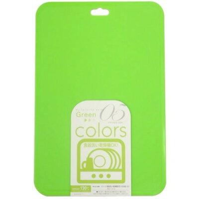 食器洗い乾燥機対応まな板 大 グリーン(1コ入)