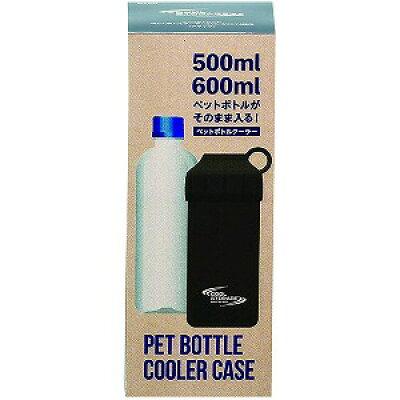 クールストレージ ペットボトルクーラー 500・600ml兼用 ブラック D-6483(1個)