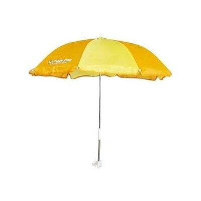 パール チェア用パラソル クリーム×オレンジ