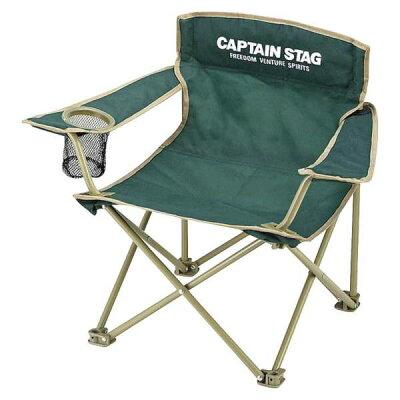 CAPTAIN STAG キャプテンスタッグ CS ラウンジチェア(ミニ) M-3888 グリーン