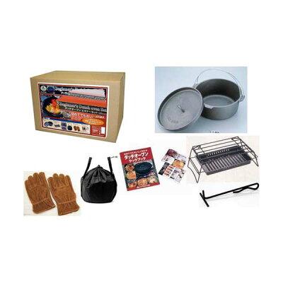 CAPTAIN STAG キャプテンスタッグ ダッチオーブン ビギナーセット 30cm M-5542
