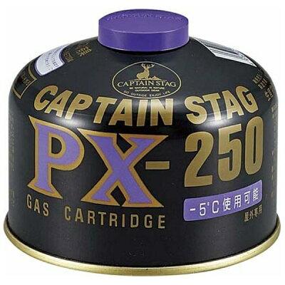 パール パワーガスカートリッジPX250