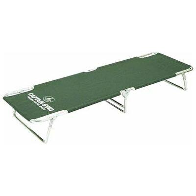 M-8831 キャプテンスタッグ カルム アルミコンパクト キャンピングベッド バッグ付 CAPTAIN STAG M8831