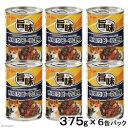 ペットケアー 旨味犬缶 角切りビーフ&野菜 6個パック 375g