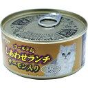 ゴールド缶 しあわせランチ サーモン入り 165g