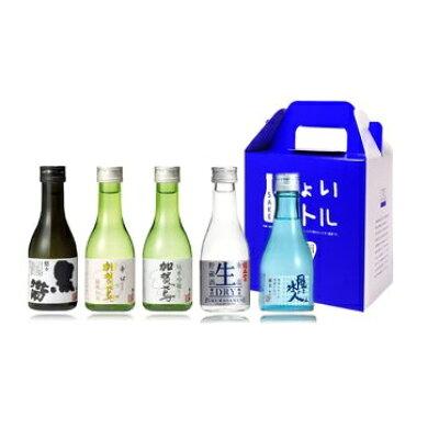 (石川の地酒 飲み比べ)加賀鳶 黒帯 日本酒