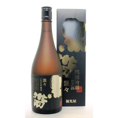 黒帯 純米吟醸 飄々 720ml