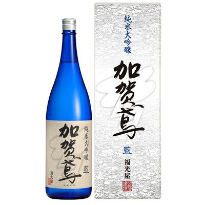 加賀鳶 純米大吟醸 藍 1.8L