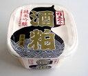 福正宗 純米吟醸 酒粕 450g