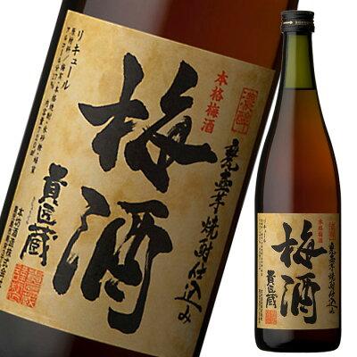 本坊 貴匠蔵梅酒 720ml