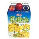 カネ源 一番搾り 純正菜種油 600g
