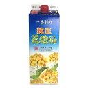 平田産業 カネ源 一番絞り 菜種油 1250g