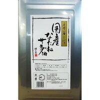 平田 国産なたねサラダ油(16.5kg)