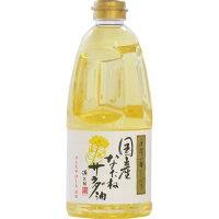 カネ源 圧搾一番しぼり国産なたねサラダ油 910g
