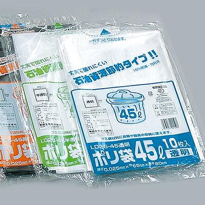 福助工業 ポリ袋 LD25-45 透明