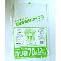 福助 ポリ袋 LD35-70 乳白半透明 10枚