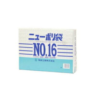 ポリ袋福助ニューポリ袋no.16   ニューポリ 領収書