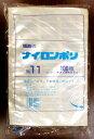 真空袋 ナイロンポリ新Lタイプ No.11 ナイロン0.015mm、PE0.06mm厚 180×270mm 食品対応 0707791