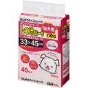しつけるシーツ 幼犬用 neo レギュラーサイズ(40枚入)