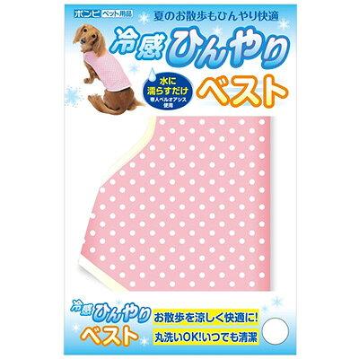 冷感ひんやりベスト ピンク Sサイズ(1枚入)