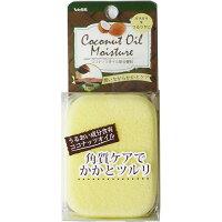 ベス COH-600 ココナッツオイル配合軽石(1コ入)