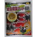 幼虫腐葉マットMAX 10L