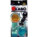フジコン 蟻LABO