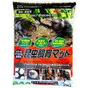 昆虫飼育マット(10L)