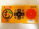 八ちゃん堂 ムカン2コイリ(ハコ)