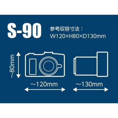 ハクバ DCS-03S90BK ルフトデザイン SFカメラジャケット S-90 ブラック 2018年5月16日発売