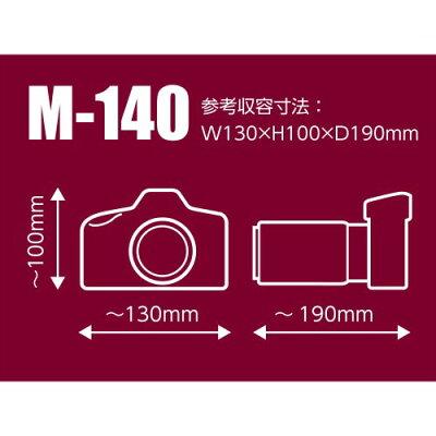 ハクバ DCS-03M140BK ルフトデザイン SFカメラジャケット M-140 ブラック 2018年5月16日発売