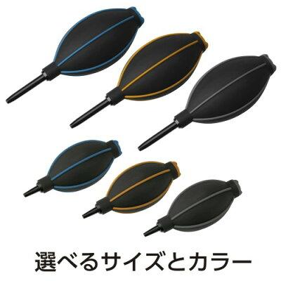 ハクバ ハイパワーブロアープロ オレンジ M KMC-61MOR(1コ入)