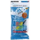 ハクバ 乾燥剤 キングドライ カップ   kmc-69