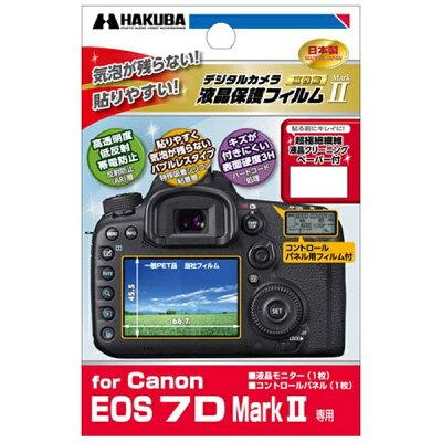 DGF-CAE7D2 ハクバ Canon EOS 7D MarkII 専用 液晶保護フィルム MarkII DGFCAE7D2