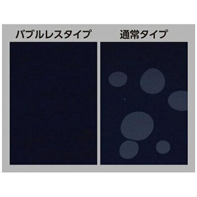 ハクバ 液晶保護フィルム MarkII 富士フイルム FUJIFILM X70専用 DGF2-FX70