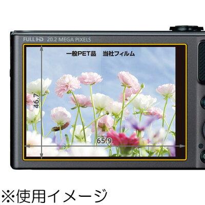ハクバ 液晶保護フィルム MarkII Canon PowerShot SX620 HS / SX720 SX610 専用 DGF2CASX620
