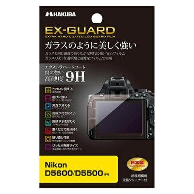 ハクバ 液晶保護フィルムEX-GUARD ニコン D5600専用 EXGFND5600