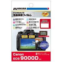 ハクバ 液晶保護フィルム MarkII キヤノン EOS 9000D専用 DGF2CAE9000D