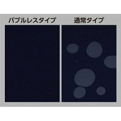 ハクバ 液晶保護フィルム リコー RICOH GR III 専用 BKDGF-RGR3