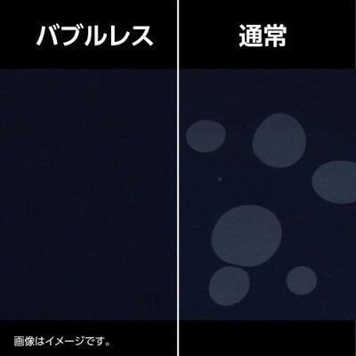 ハクバ EX-GUARD 液晶保護フィルム OLYMPUS E-PL9 専用 EXGF-OEPL9
