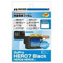 ハクバ 液晶保護フィルム親水タイプ GoPro HERO7 Black / HERO6 / HERO5 専用 DGFH-GH7BK