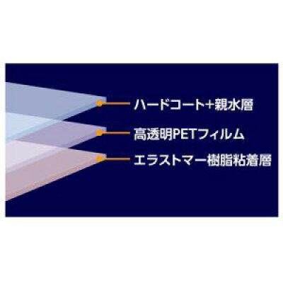 ハクバ写真産業 DGFH-RWG70 RICOH WG-70 /WG-60 /WG-50 専用 液晶保護フィルム 親水タイプ