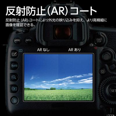 ハクバ写真産業 DGGU-ND7500 Nikon D7500 専用 ULTIMA 液晶保護ガラス