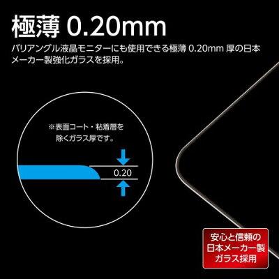 ハクバ ULTIMA 液晶保護ガラス Canon EOS Kiss M / M100 / M6 / PowerShot G1 X MarkIII / G9 X MarkII 専用 DGGU-CAEKM