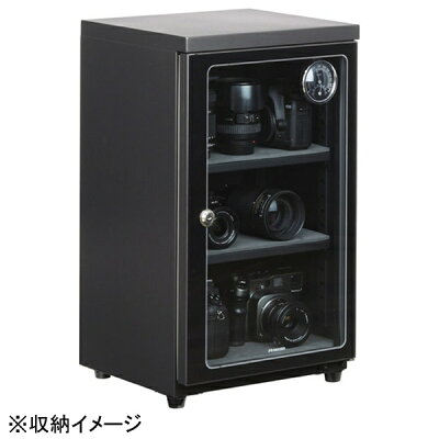 HAKUBA/ハクバ KED-60 E-ドライボックス 電子防湿保管庫