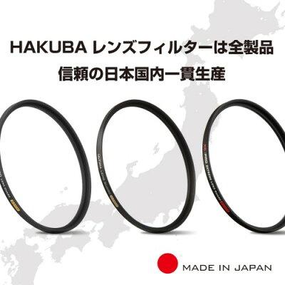 ハクバ CF-LG43 MCレンズガードフィルター 43mm