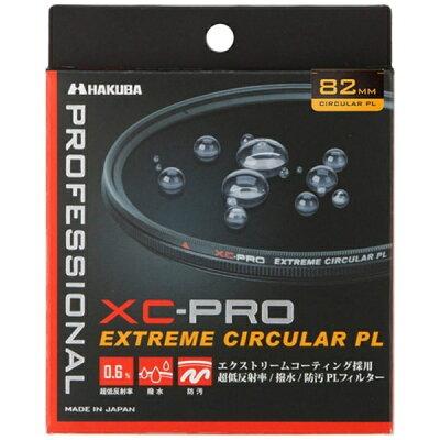 ハクバ XC-PRO サーキュラーPL 82MM